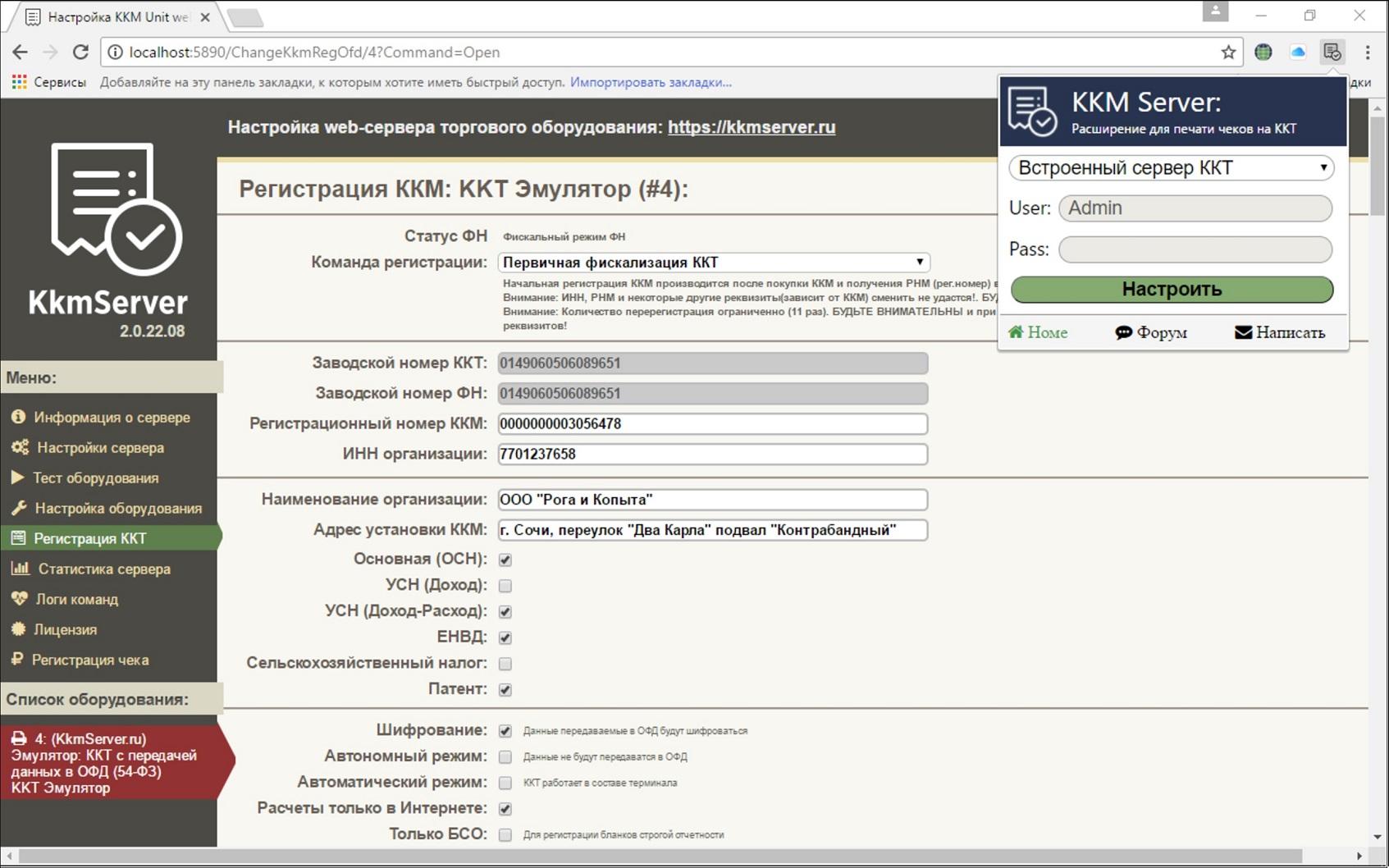 Чеки для налоговой Зубовский проезд пакет документов для получения кредита Лужская улица